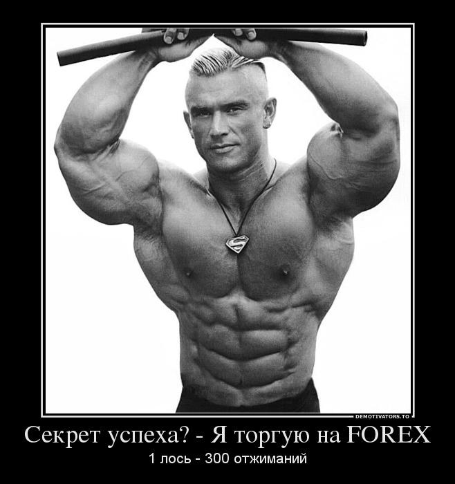 http://smart-lab.ru/uploads/images/01/09/67/2013/07/17/f70541.jpg