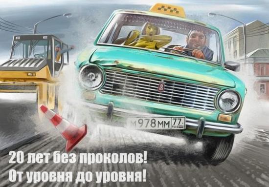 Пинап-СмартЛаб