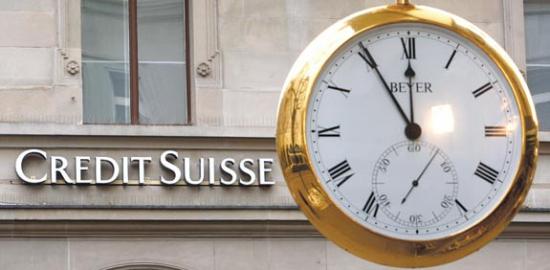 Credit Suisse: у кого нет миллиарда, пусть идёт в ...