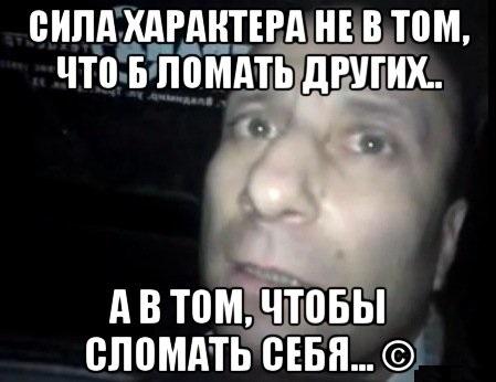 Всё знаю, но чего-то не зарабатывается )