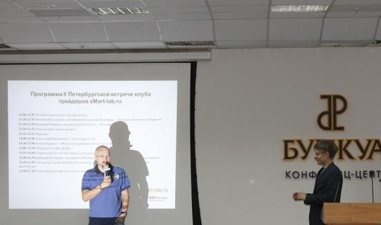 Позднее зажигание. Фотоотчет с петербургской встречи смарт-лабовцев