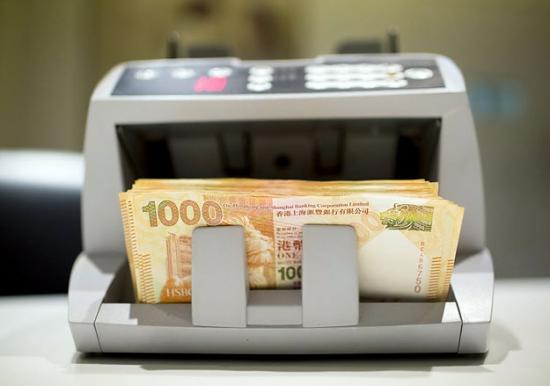 «Мегафон» и «Норникель» переводят средства в гонконгский доллар