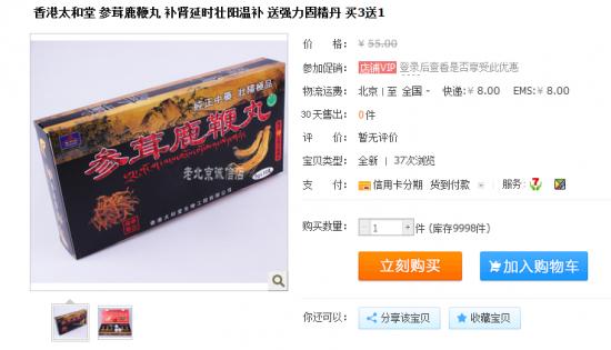 (оффтоп) Китайская медицина и трейдинг 69 ⁰