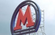 еще на тему метро... (EUR/USD)