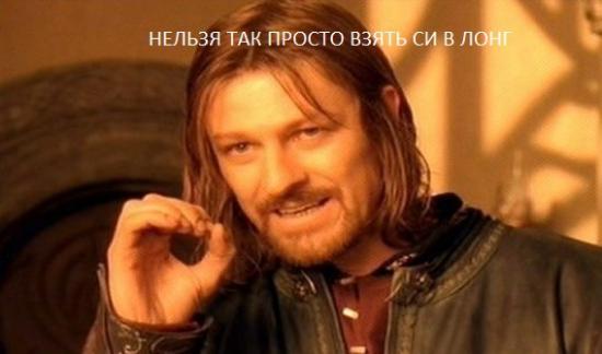 Си.)))
