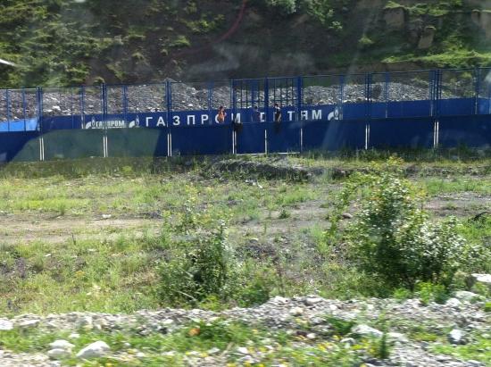 Путешествие в сторону Крыма, часть 3