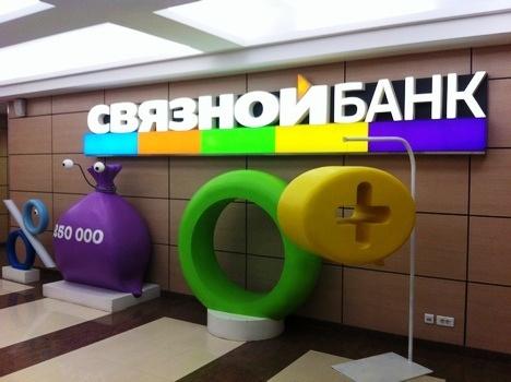 Санацией Связного Банка займется «Ренессанс Кредит»
