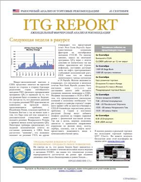 ITG REPORT September 1