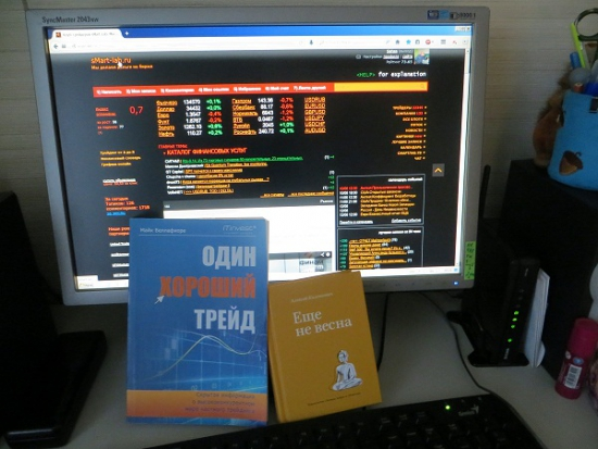 Спасибо sMart-labu в Новосибирске за приз!