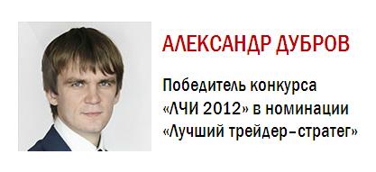"""Конференция """"Герои фондового рынка в Новосибирске!"""": интервью со спикерами"""