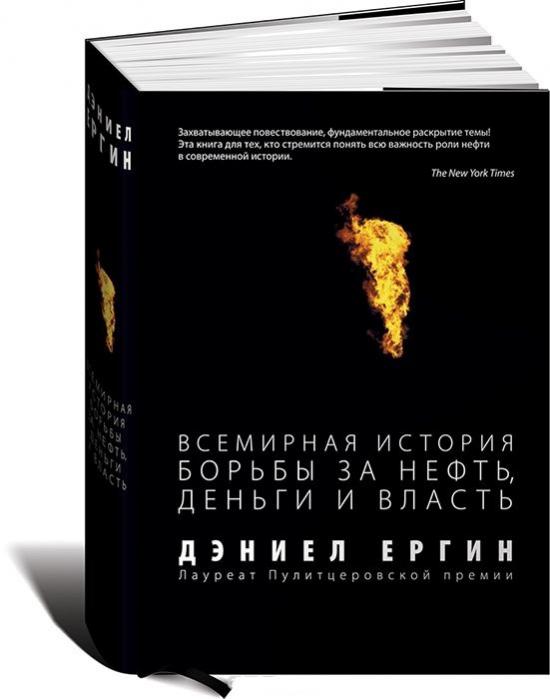 Книжная полка инвестора