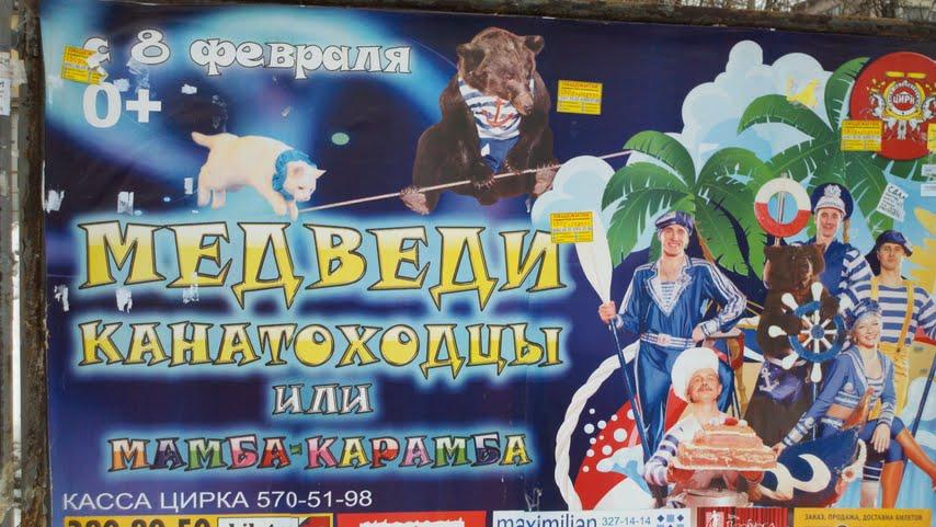 московская биржа ммтб