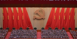 Размышления о Китае