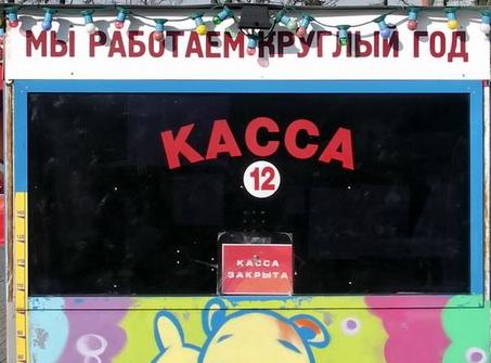 TT vs РФР - 0:2 Российский рынок вообще существует? ЛЧИ-2013.