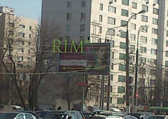 Реклама индекса  РТС