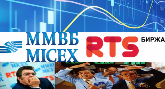 Срочный рынок откроют 17:00 Основной 16:50