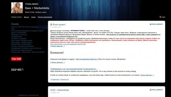 === Трейдеры РФ - самые ниЩасные в мире. ===