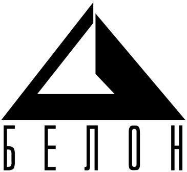 """ОАО """"Белон"""" отчетность за 9 месяцев"""