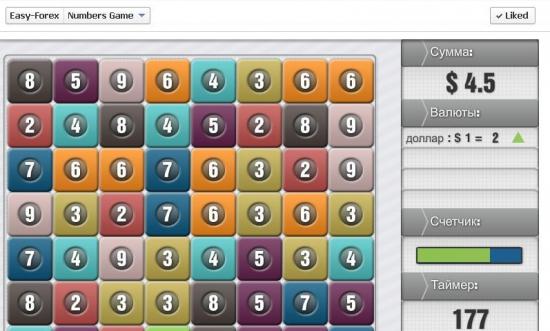 Игра Numbers (числа)!