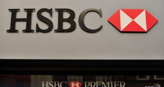 Возможное банкротство банка HSBC?