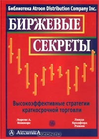 Куплю книгу