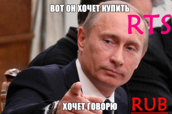 """ВВП ! Цитата....... """" Ну что лузеры все шортите ____ НУ... ну))))))))))))))))))))"""""""""""""""""""