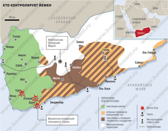 Пространство над Йеменом закрыто для полетов