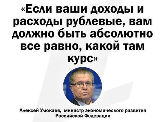 По мотивам топика http://smart-lab.ru/blog/273346.php
