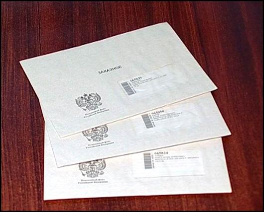 «Письма счастья» от ПФ или Государственный идиотизм