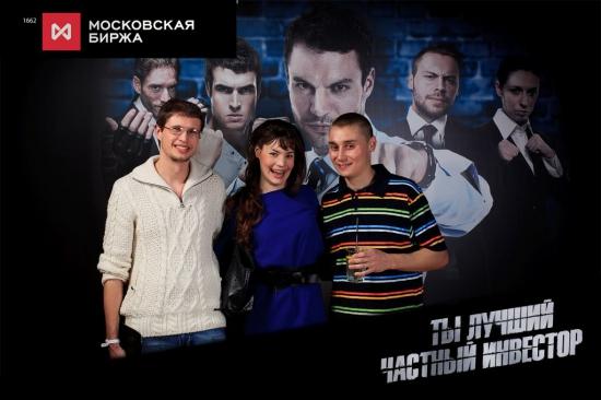 Награждение ЛЧИ-2012