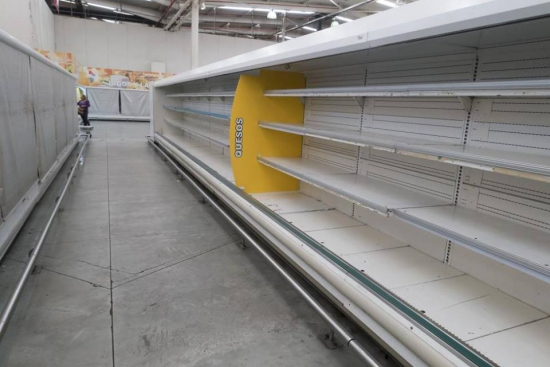 В Венесуэле тоже победили еду.