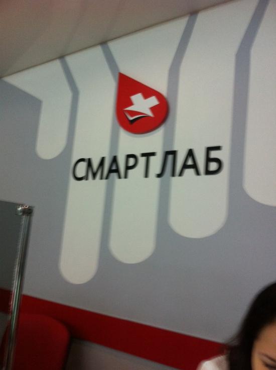Смартлаб в Одессе )