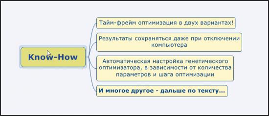 #ПозорФлёрова  #Видео #МонстрОптимизатор