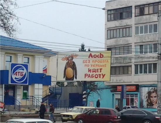 Вот надо искать  инвесторов в Украине !!!! (веселье)
