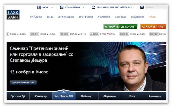 Демура в Киеве