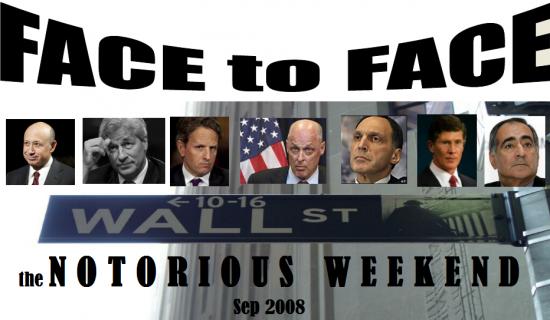 Face2Face. Пролог.