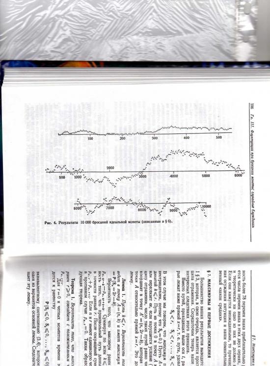 Как заработать по -легкому на fRTS и не парить мозг теорией вероятностей!