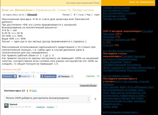 Цвета Bloomberg на sMart-lab.ru