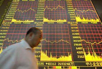 ВВП Китая : Стабильный и Умеренный Рост.