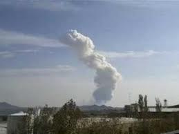 На рынок повлияет? : В Иране произошел взрыв на подземном ядерном заводе - БАРАК