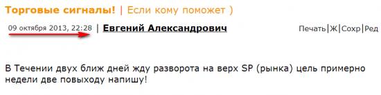 Поспешил _Людей насмешил :)