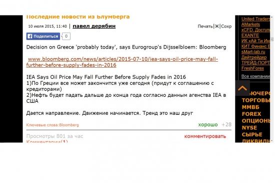 Павел Дерябин - профессионал без элементарного знания английского языка.