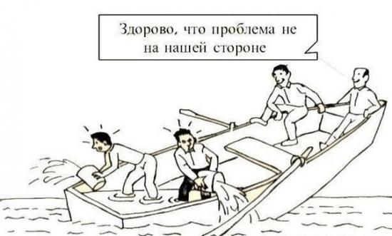 Вот так и живем..))