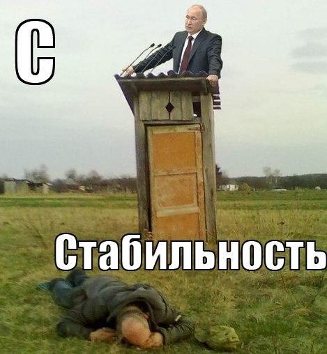 Ситуация в российской экономике достаточно спокойная и стабильная, - Медведев - Цензор.НЕТ 244