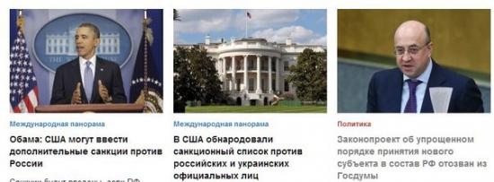 """Вся суть Российской элиты в 1 """"колонке"""" новостей."""