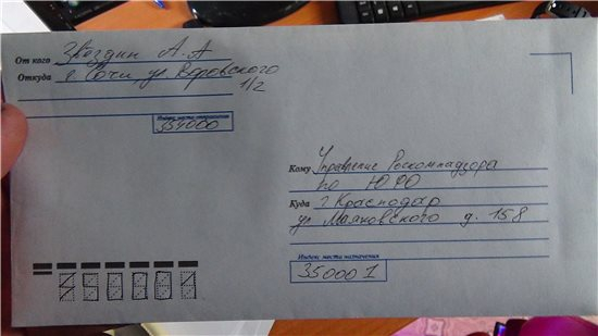 Закон о блоггерах или пламенный привет господину Гусеву из знойного Сочи