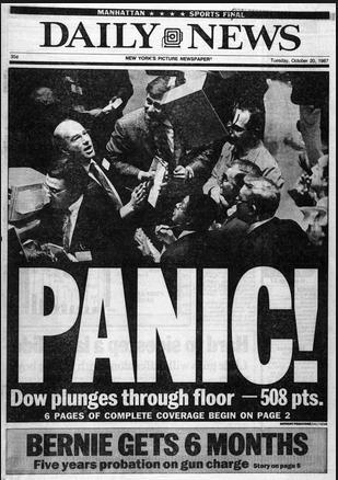 Текущий момент: американский рынок и экономика