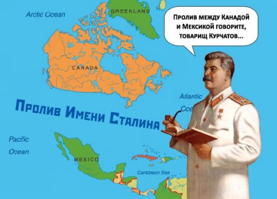 """По ТВ """"случайно"""" показали план ликвидации побережья США, обсуждавшегося у Путина"""