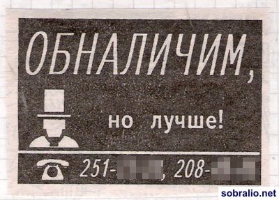 Реклама. из прошлого.