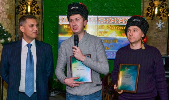 Фотки с церемонии награждения ЛЧИ 2012!!!!
